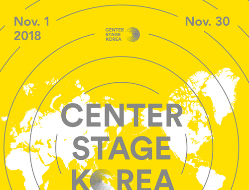 International open call: Center Stage Korea