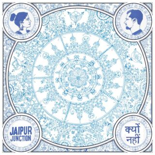 Indiaas-Nederlands duo Jaipur Junction brengt album uit.