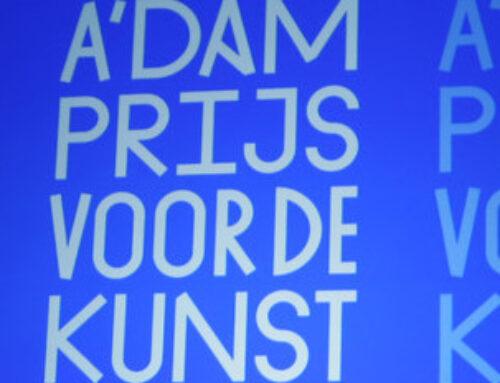 Amsterdamprijs voor Aslan Muziekcentrum, Klassen en Cherella Gessel