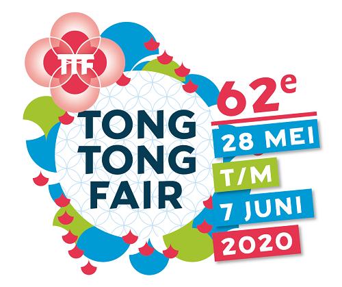Tong Tong Fair & Festival